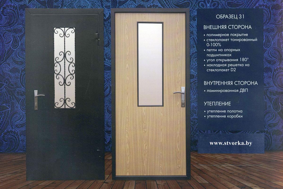 металлическая дверь с покрытием на заказ